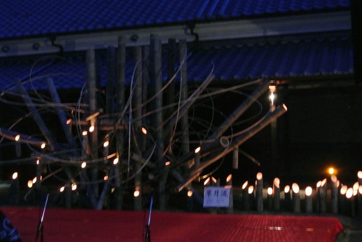 うすき竹宵まつり